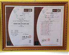 品質マネジメントシステムの国際規格「ISO9001」を取得